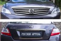 Тюнинг комплект №1 Nissan Teana 2011-2014