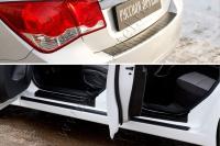 Защитный комплект №1 Chevrolet Cruze I 2009-2011
