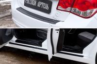 Защитный комплект №1 Chevrolet Cruze I 2012-2014