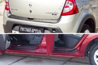 Защитный комплект №1 Renault Sandero Stepway 2009-2013