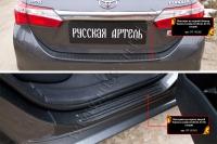 Защитный комплект №1 Toyota Corolla (седан) 2012-2015