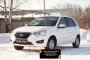 Зимняя заглушка решетки переднего бампера Datsun mi-DO 2014-