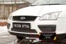 Зимняя заглушка решётки переднего бампера Ford Focus II 2005-2008