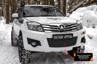 Зимняя заглушка решётки переднего бампера Great Wall Hover H3 2010-2013