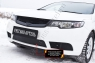 Зимняя заглушка решетки переднего бампера KIA Cerato (седан) 2008-2013