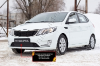 Зимняя заглушка решетки переднего бампера KIA Rio III (седан) 2011-2015 (дорестайлинг)
