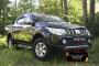 Зимняя заглушка решётки переднего бампера Mitsubishi L200 2015-