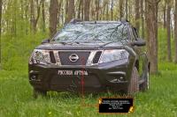 Зимняя заглушка решетки радиатора и переднего бампера Nissan Terrano 2016-