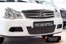 Защитная сетка и заглушка переднего бампера Nissan Almera 2014-