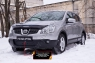 Зимняя заглушка решетки переднего бампера Nissan Qashqai 2006-2010