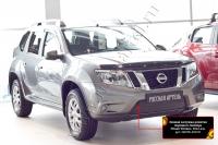 Зимняя заглушка решетки переднего бампера Nissan Terrano 2016-