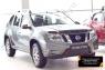 Защитная сетка и зимняя заглушка решеток радиатора и переднего бампера Nissan Terrano 2016-