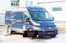 Зимняя заглушка решетки радиатора Peugeot Boxer Шасси 2006-2013 (250 кузов)