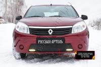 Зимняя заглушка решетки переднего бампера (с ДХО) Renault Sandero 2009-2013