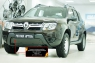 Зимняя заглушка решётки переднего бампера Renault Duster 2015- (I рестайлинг)