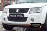 Защитная сетка и заглушка решетки переднего бампера Suzuki Grand Vitara 2008-2012