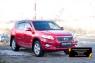 Зимняя заглушка решетки переднего бампера Toyota Rav4 2011-2012
