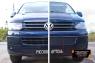 Зимняя заглушка решётки переднего бампера Volkswagen Transporter (T5 рестайлинг) 2009-2015