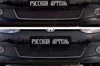 Защитная сетка и заглушка решетки переднего бампера (Highline) Volkswagen Polo V 2009-2016